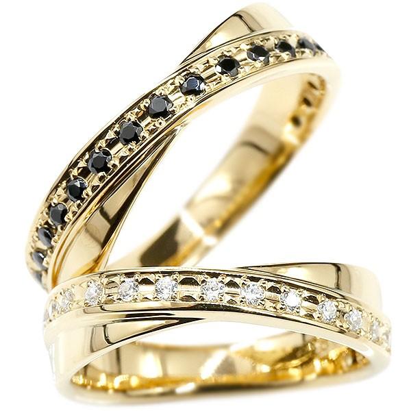 ペアリング イエローゴールドk18 指輪 結婚指輪 マリッジリング リング カップル