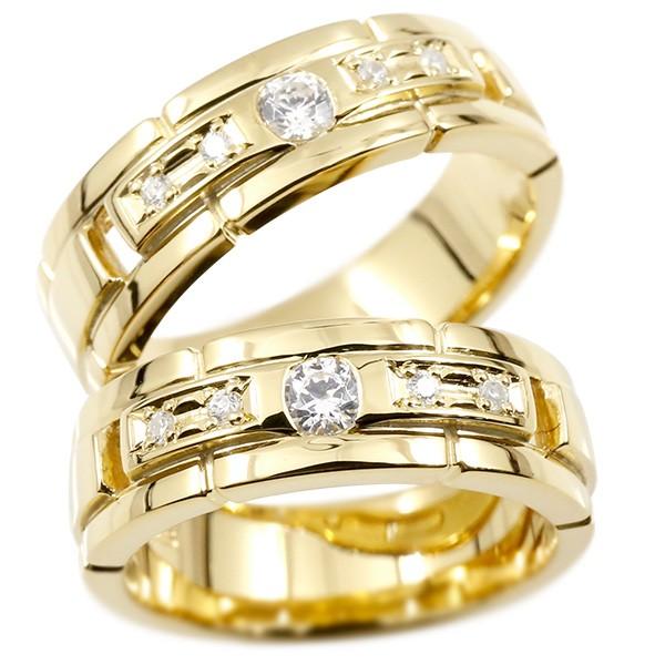 ペアリング イエローゴールドk18 ダイヤモンド エンゲージリング ダイヤ 指輪 幅広 ピンキーリング マリッジリング 婚約指輪 宝石  カップル ストレート