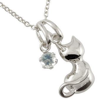 猫 ネックレス 一粒 プラチナ ペンダント ブルームーンストーン 6月誕生石