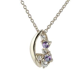 アメジスト ダイヤモンド ペンダント ネックレス ダイヤ ホワイトゴールドk18 レディース 2月誕生石 チェーン 人気