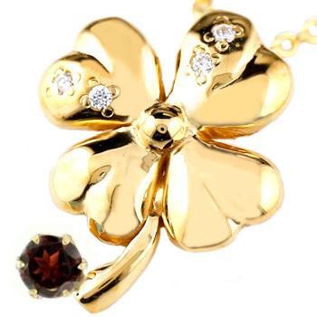 クローバー ネックレス ガーネット イエローゴールドk18 四葉 ダイヤモンド ペンダント 1月誕生石 レディース チェーン 人気