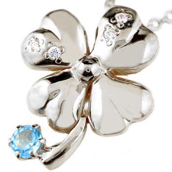 クローバー ネックレス ブルートパーズ ホワイトゴールドk18 四葉 ダイヤモンド ペンダント 11月誕生石 レディース チェーン 人気