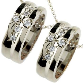 ペアネックレス クロス ダイヤモンド ネックレス ペンダント ホワイトゴールドk18 ダイヤ リングネックレス チェーン 人気