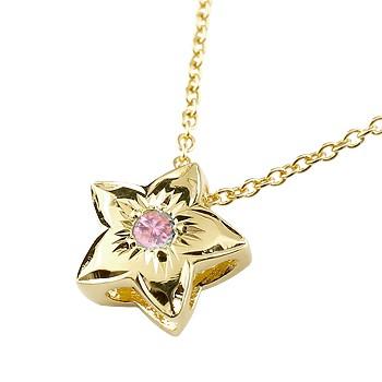 フラワー ネックレス ピンクサファイア 花 ペンダント イエローゴールドk18 9月誕生石 レディース チェーン 人気