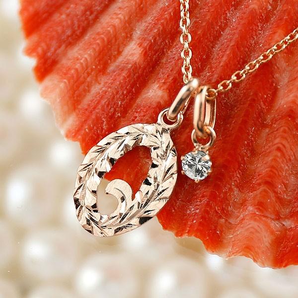 ハワイアンジュエリー 数字 0 ダイヤモンド ネックレス ペンダント ピンクゴールドk10 ナンバー レディース チェーン 人気 4月誕生石