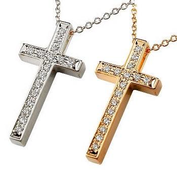 ペアネックレス ペアペンダント クロス ネックレス ダイヤモンド プラチナ900 ピンクゴールドk18 ペンダント ダイヤ 十字架 レディース チェーン 18金 人気 カップル