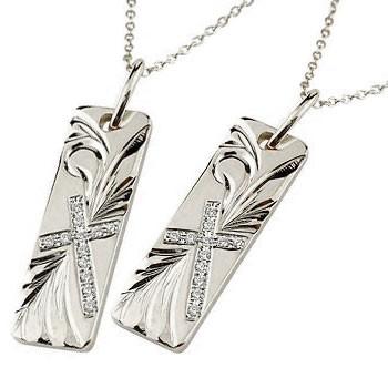 ペアネックレス ペアペンダント ハワイアンジュエリー クロス ダイヤモンド ネックレス ホワイトゴールドk18 ペンダント 十字架 18金 チェーン 人気 ダイヤ