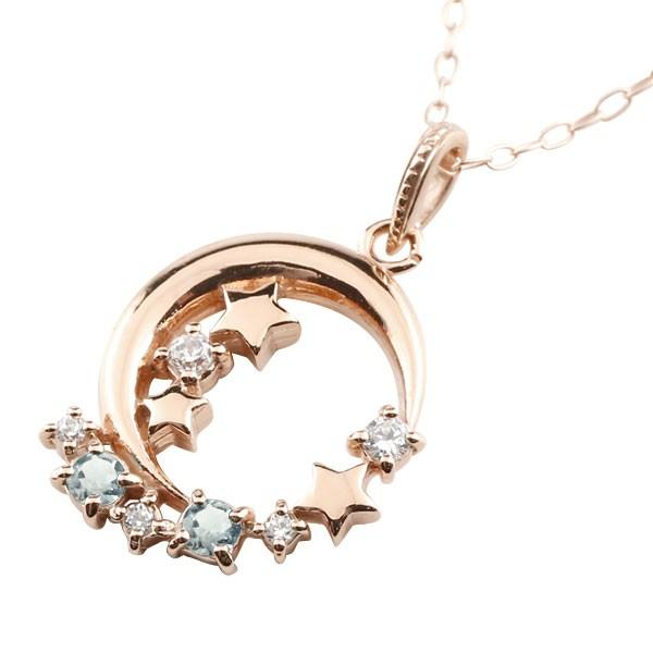 アクアマリン ネックレス ダイヤモンド ピンクゴールド ペンダント 星 スター 月 チェーン 人気 3月誕生石k18 プチネックレス