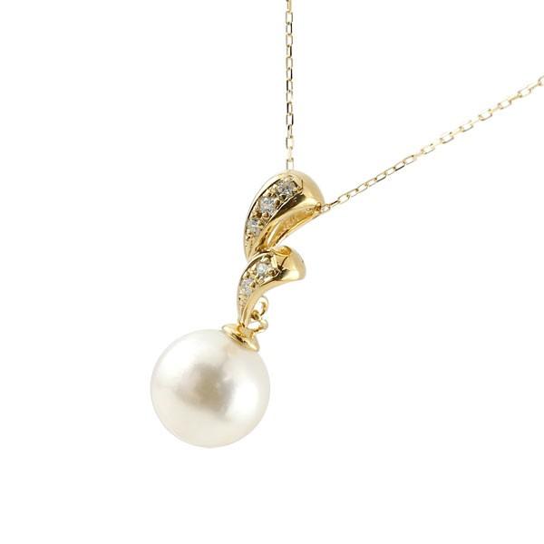 パールペンダント 真珠 ネックレス イエローゴールドk18 ダイヤモンド ペンダント チェーン 人気 6月誕生石 18金 レディース