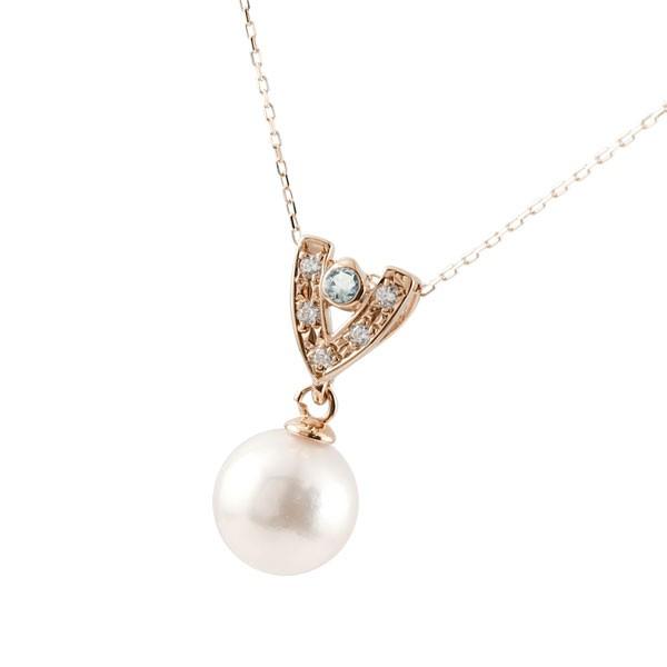 パールペンダント 真珠 誕生石 アクアマリン ネックレス ピンクゴールドk10 ダイヤモンド ペンダント チェーン 人気 3月誕生石 6月誕生石 10金 レディース