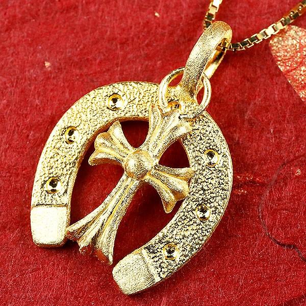 馬蹄 純金 ネックレス クロス ペンダント ホースシュー 十字架 k24 シンプル レディース チェーン 人気 蹄鉄
