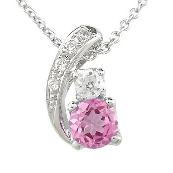【送料無料】天然石ダイヤモンド:ネックレス:ペンダント:特別価格:【工房直販