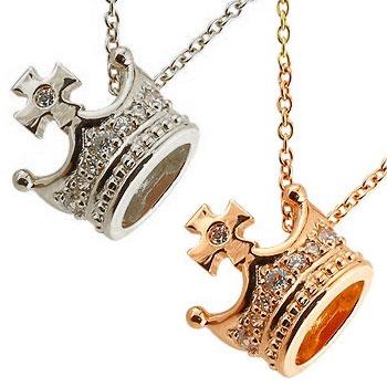 ペアネックレス ペアペンダント ダイヤモンド クラウン ネックレス ピンクゴールドk18 ホワイトゴールドk18 ペンダント 王冠 ミル打ち ダイヤ