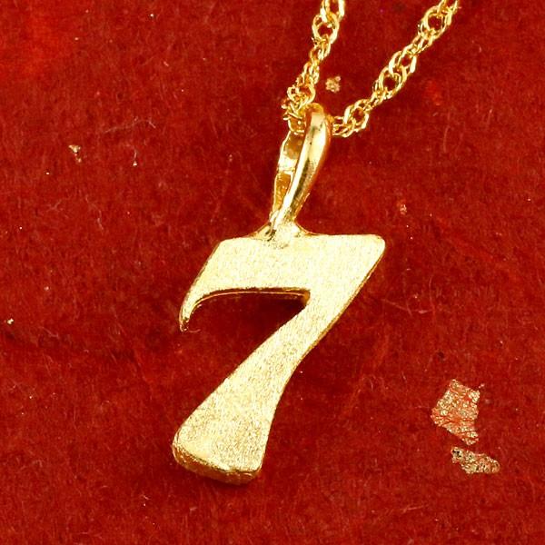 純金 24金 24K 数字 7 ペンダント ネックレス 24金 k24 ナンバー