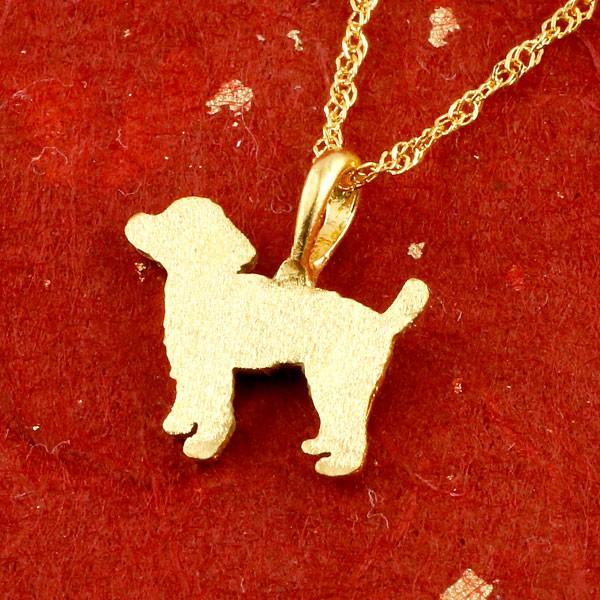 純金 24金 犬 24K プードル トイプー ペンダント ネックレス 24金 k24 いぬ イヌ 犬モチーフ