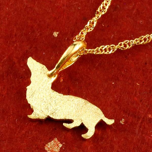 純金 24金 犬 24K ダックス ダックスフンド ペンダント ネックレス 24金 k24 いぬ イヌ 犬モチーフ