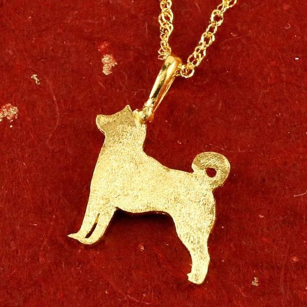 純金 24金 犬 24K 柴犬 ペンダント ネックレス 24金 k24 いぬ イヌ 犬モチーフ
