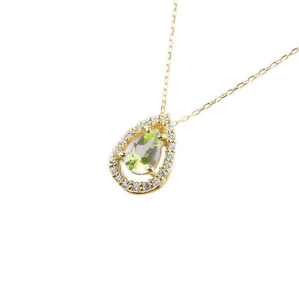 ペリドット ネックレス ダイヤモンド イエローゴールド ペンダント ティアドロップ型 チェーン 人気 8月誕生石 k10