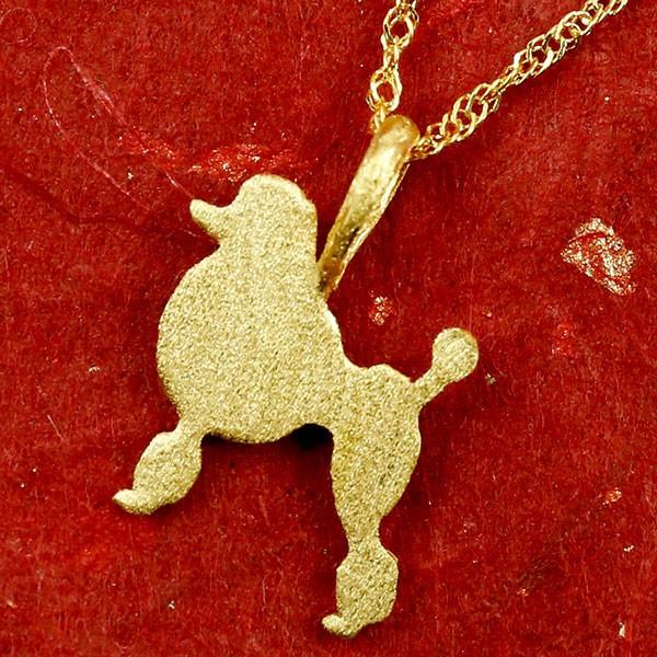純金 24金 犬 24K スタンダードプードル ペンダント ネックレス 24金 k24 いぬ イヌ 犬モチーフ