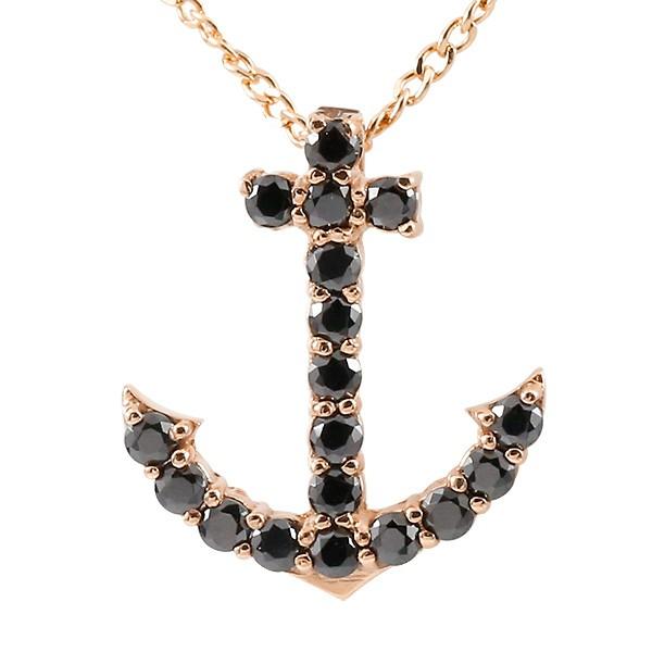 ネックレス ブラックダイヤモンド ピンクゴールドk18 イカリ ペンダント 18金 チェーン アンカー マリン系 レディース 人気