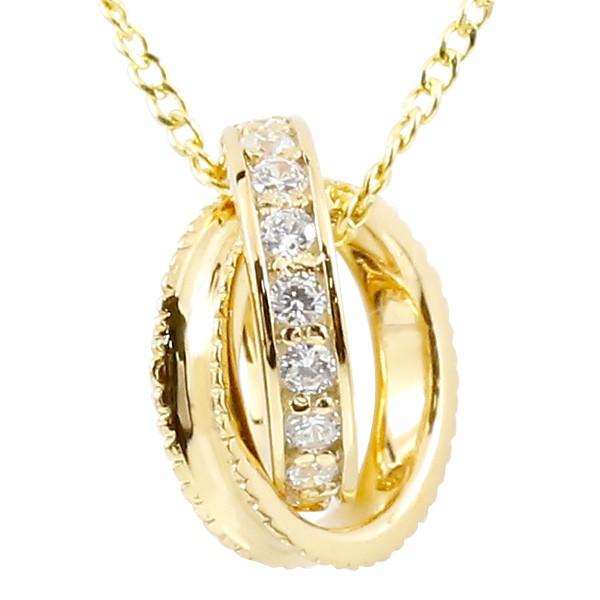 ネックレス ダイヤモンド ネックレス ペンダント イエローゴールドk18 ダイヤリングネックレス ミル打ち エタニティー プラチナ チェーン 18金 18k