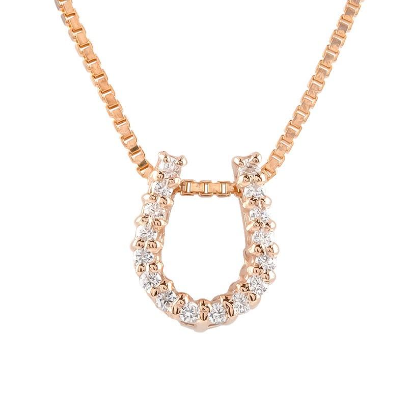 馬蹄 ネックレス ダイヤモンド ペンダント ピンクゴールドk10 ホースシュー 蹄鉄 ダイヤ 10金 チェーン 人気