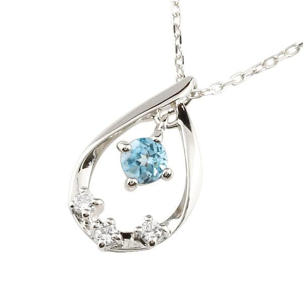 ブルートパーズ  シルバーネックレス  ペンダント ドロップ型 チェーン ダイヤモンド 人気 11月誕生石 sv925
