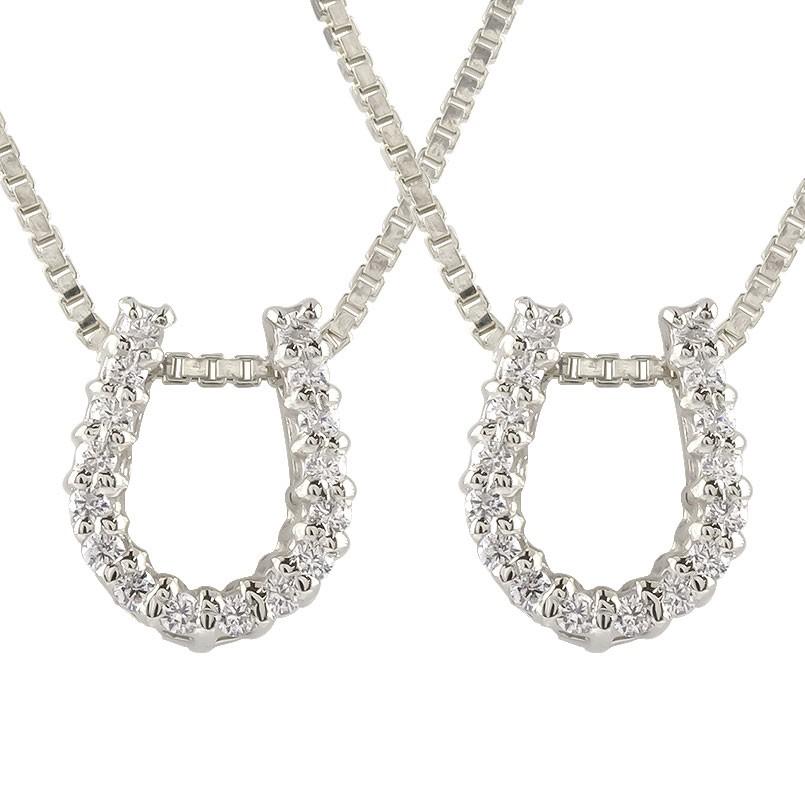 ペアネックレス 馬蹄 ネックレス ダイヤモンド プラチナ ペンダント ホースシュー 蹄鉄 ダイヤ pt900 チェーン 人気 バテイ