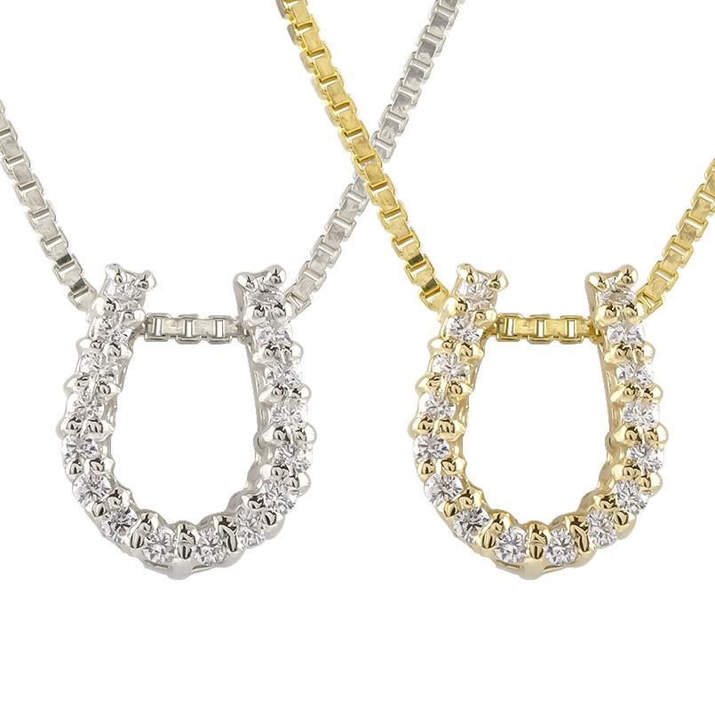 ペアネックレス 馬蹄 ネックレス ダイヤモンド プラチナ  イエローゴールドk18 ペンダント ホースシュー 蹄鉄 ダイヤ pt900 18金 チェーン 人気 バテイ