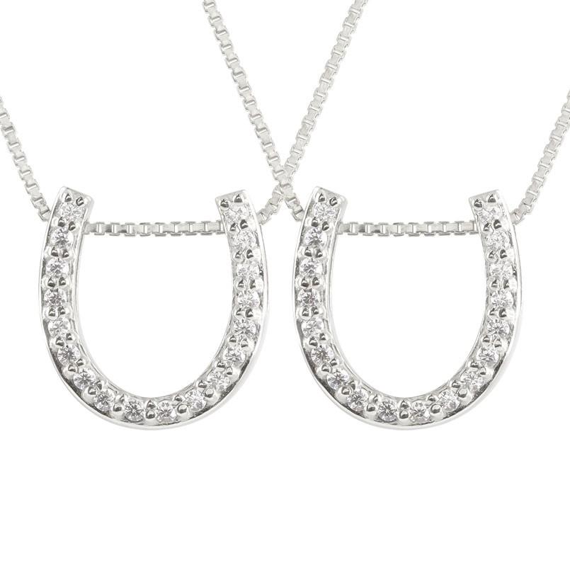 ペアネックレス 馬蹄 ネックレス ダイヤモンド ペンダント ホワイトゴールドk10 ホースシュー 蹄鉄 ダイヤ 10金 チェーン 人気 バテイ