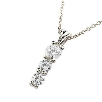 ダイヤモンド トリロジー スリーストーン ネックレス ペンダント ホワイトゴールドk18 ダイヤ 18金 レディース チェーン 人気