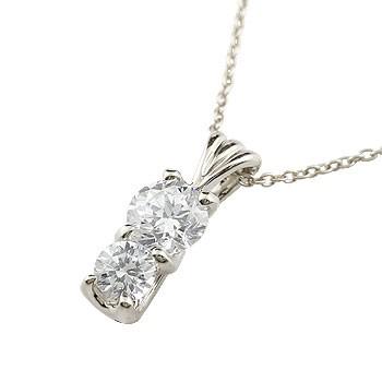 ダイヤモンド ネックレス ペンダント ホワイトゴールドk18 大粒 2粒 ダイヤ レディース チェーン 人気