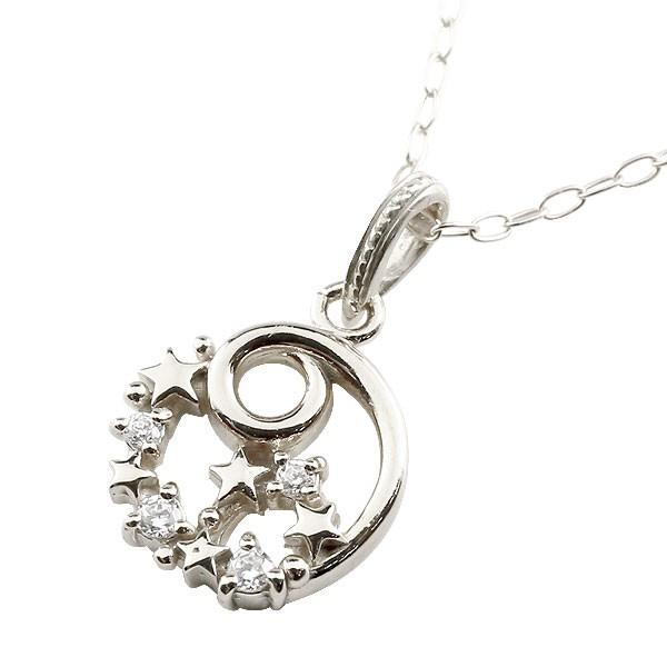ダイヤモンド ネックレス ダイヤモンド プラチナ ペンダント 星 スター チェーン 人気 4月誕生石 pt900 レディース
