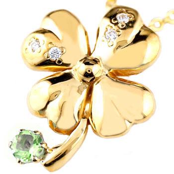 クローバー ネックレス ペリドット イエローゴールドk18 四葉 ダイヤモンド ペンダント 8月誕生石 レディース チェーン 人気