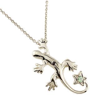 トカゲ ネックレス ペリドット ブラックダイヤモンド ペンダント ホワイトゴールドk18 星 8月誕生石 レディース チェーン 人気