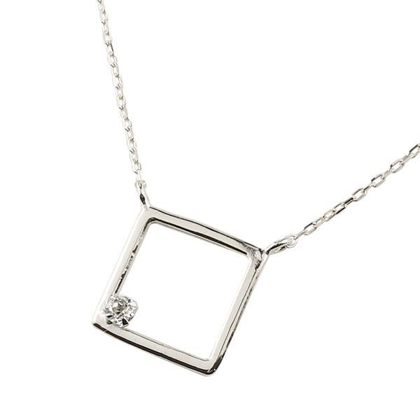 スクエア ネックレス ダイヤモンド ホワイトゴールドk18 一粒 ペンダント 四角 レディース チェーン 人気