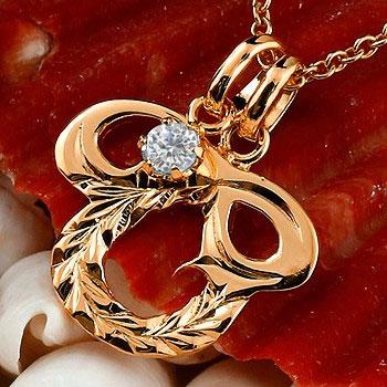 ハワイアンジュエリー イニシャル O ネックレス ピンクゴールドk18 ペンダント ダイヤモンド アルファベット レディース チェーン 人気