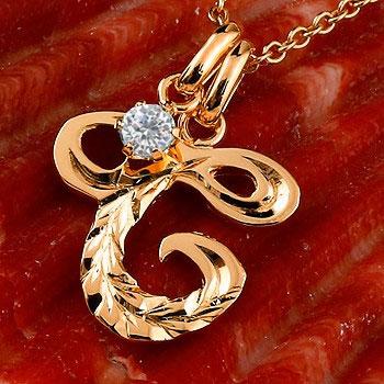 ハワイアンジュエリー イニシャル C ネックレス ピンクゴールドk10 ペンダント ダイヤモンド アルファベット レディース チェーン 人気