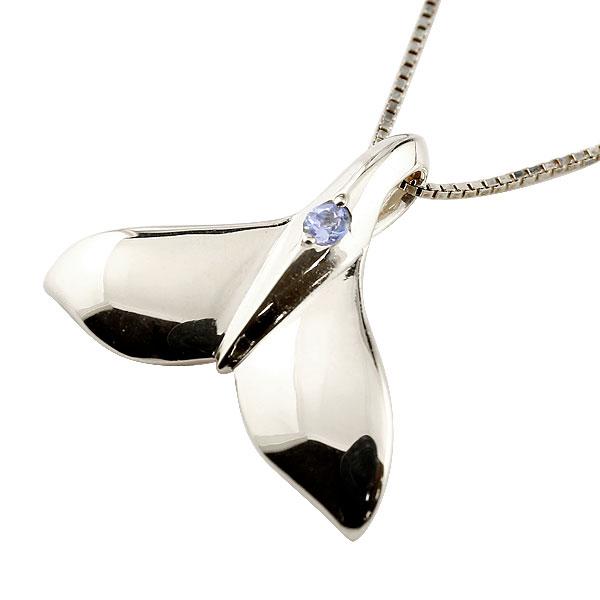 ネックレス ホワイトゴールド ホエールテール ペンダント マリン系 シンプル k18 チェーン 人気 メンズ