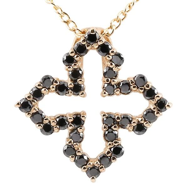 ネックレス ブラックダイヤモンド ピンクゴールドK10 オープンクロス ペンダント 10金 チェーン 十字架 ダイヤ レディース 人気