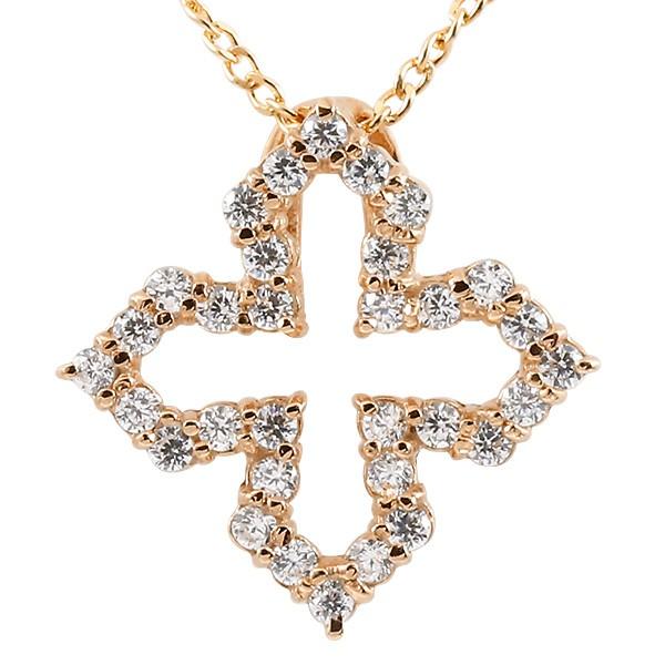 ネックレス ダイヤモンド ピンクゴールドK10 オープンクロス ペンダント 10金 チェーン 十字架 ダイヤ レディース 人気