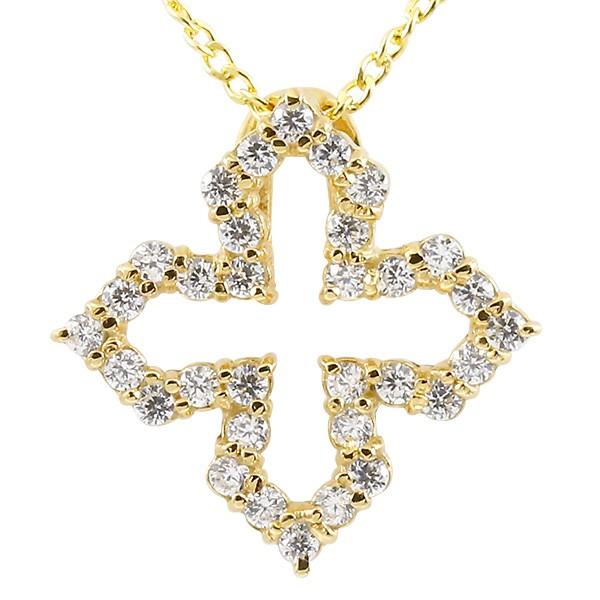 ネックレス ダイヤモンド イエローゴールドK10 オープンクロス ペンダント 10金 チェーン 十字架 ダイヤ レディース 人気