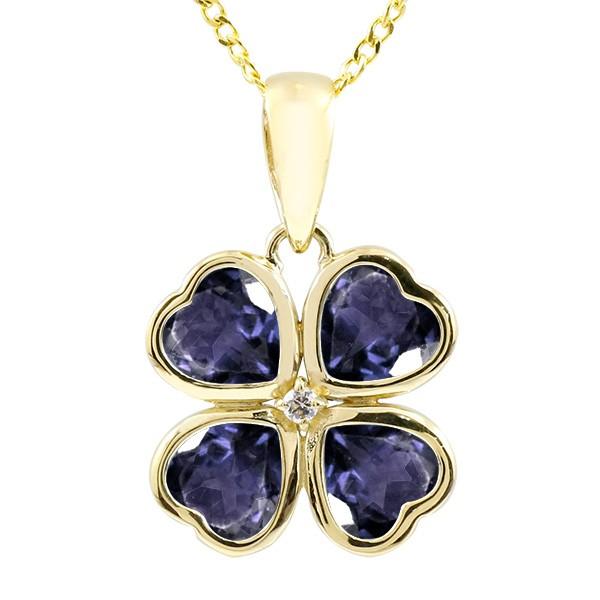 ネックレス イエローゴールドk18 アイオライト ダイヤモンド クローバー ペンダント チェーン 人気 18金 レディース 宝石 四葉