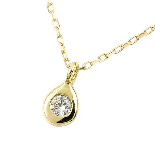 ティアドロップ ネックレス ダイヤモンド くま ラッピング ケース付き イエローゴールドk18 ダイヤ ペンダント レディース チェーン 人気 宝石