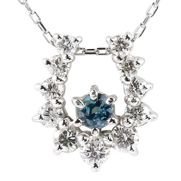 プラチナネックレス アレキサンドライト ダイヤモンド ペンダント ダイヤ チェーン 人気 ダイヤ レディース pt900 稀少石 宝石