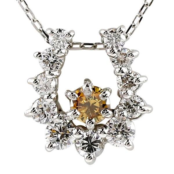 プラチナネックレス イエローダイヤモンド ダイヤモンド ペンダント ダイヤ チェーン 人気 ダイヤ レディース pt900 稀少石 宝石