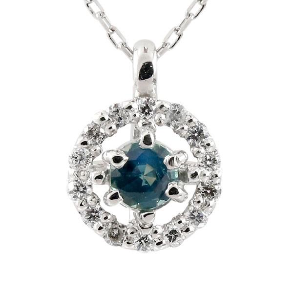 プラチナネックレス アレキサンドライト ダイヤモンド ペンダント チェーン 人気 ダイヤ レディース pt900 稀少石 宝石