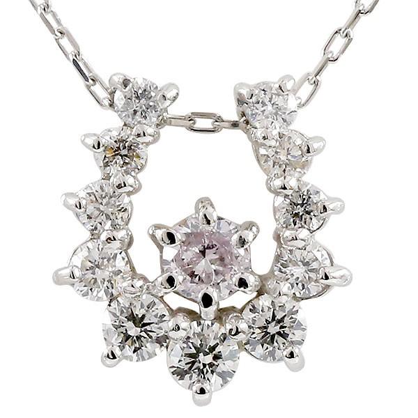 プラチナネックレス ピンクダイヤモンド ダイヤモンド ペンダント ダイヤ チェーン 人気 ダイヤ レディース pt900 稀少石 宝石