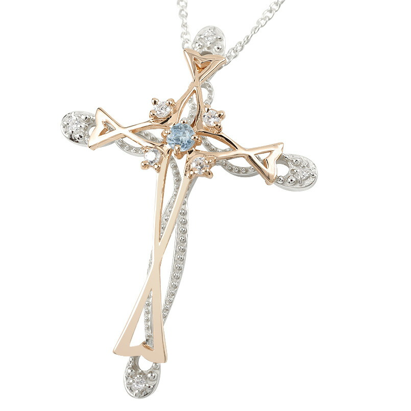ネックレス ダイヤモンド アクアマリン クロス プラチナ ピンクゴールドk18 コンビ 透かし ペンダント pt900 18金 チェーン 十字架 ダイヤ レディース