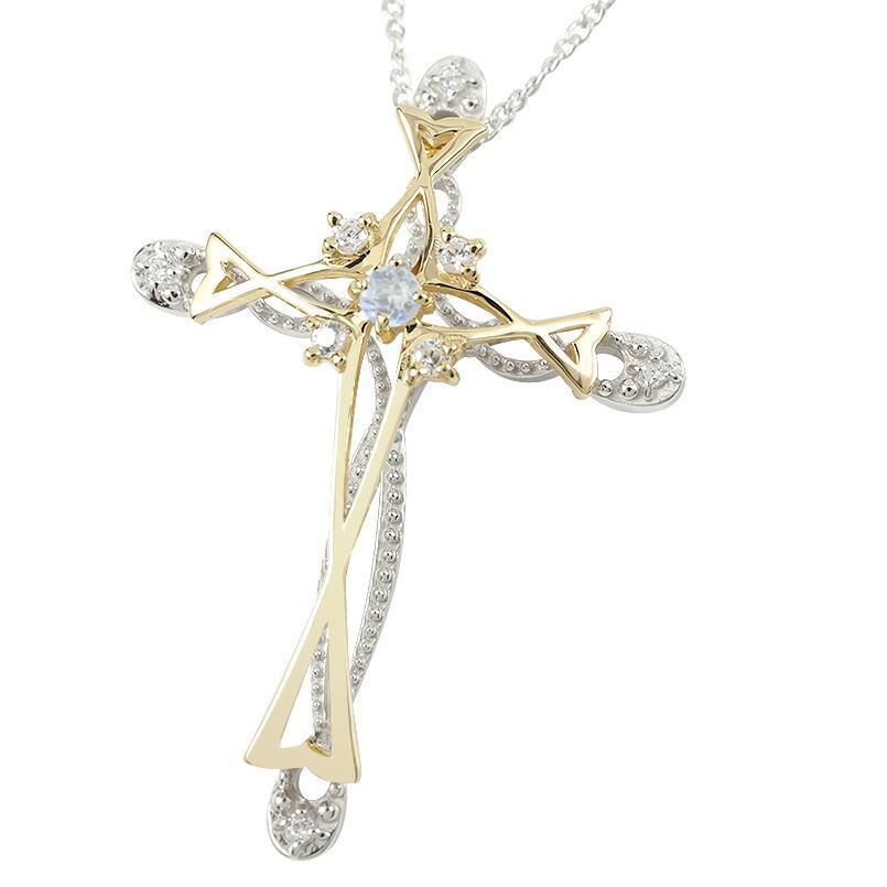 ネックレス ダイヤモンド ブルームーンストーン クロス プラチナ イエローゴールドk18 コンビ 透かし ペンダント pt900 18金 チェーン 十字架 ダイヤ レディース